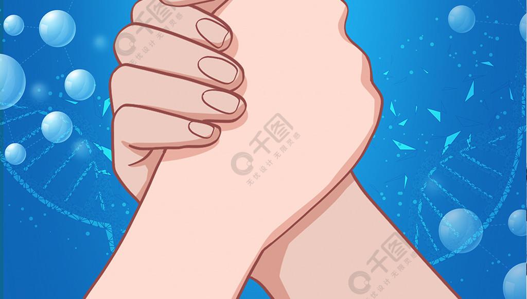 蓝色中国加油助力全球共同抗疫公益宣传海报