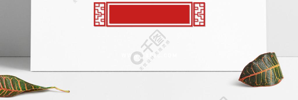中式横向边框中国风纹理花纹标题框文本框