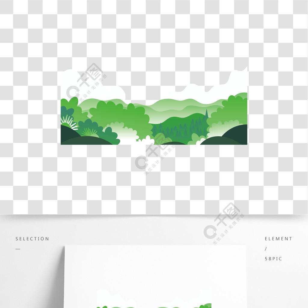 矢量风景森林绿植意境山水设计元素