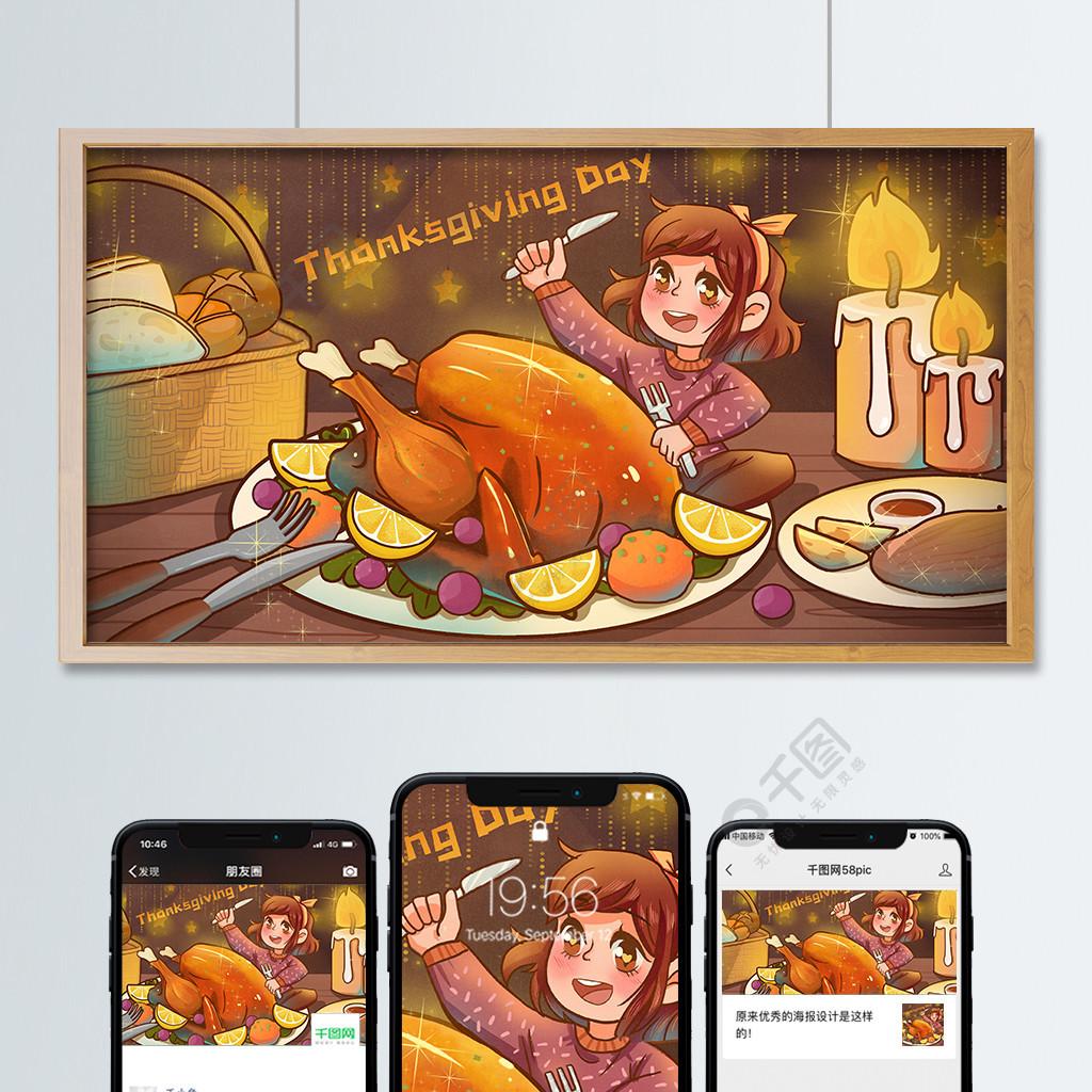 感恩节烛光晚餐吃火鸡女孩美食牛排面包插画