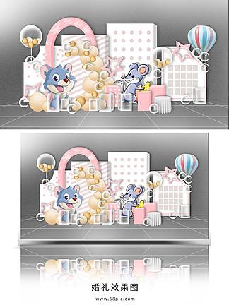 粉色宝宝宴效果图