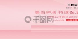 1920<i>淘</i><i>宝</i><i>店</i><i>招</i>