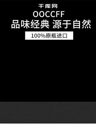 <i>淘</i><i><i>宝</i></i>黑加仑葡萄干<i><i>宝</i></i><i>贝</i><i>描</i><i>述</i><i>模</i><i>板</i>下载