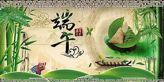 绿色清爽手绘竹子二月风情水燕子初春绿草