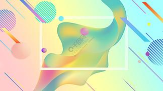 特效视觉网站素材<i>ppt</i><i>背</i><i>景</i>空间仰角视觉系