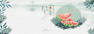 夏季海报<i>背</i><i>景</i><i>图</i><i>片</i><i>素</i><i>材</i>