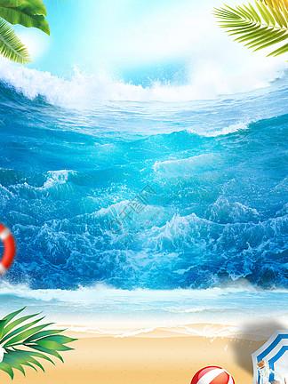 夏天沙滩<i>海</i>滩出游<i>海</i><i>报</i><i>背</i><i>景</i>
