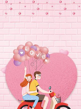浪漫唯美的女生节海报背景