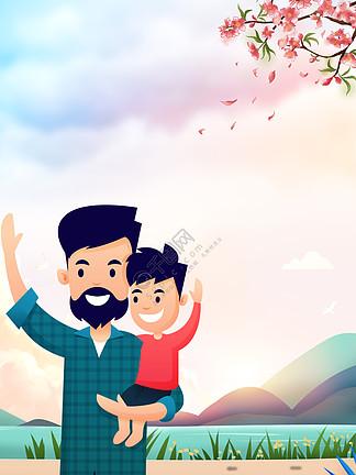 简单父亲抱孩子外出背景