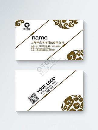紫金农商银行名片样式图片