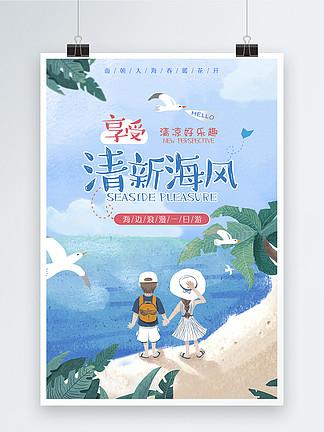 <i>大</i><i>海</i><i>图</i><i>片</i>