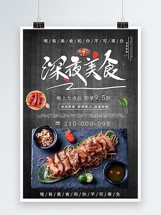 餐饮卫生安全信息公示栏图片