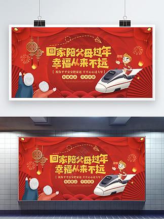 火<i>车</i>矢量图图片