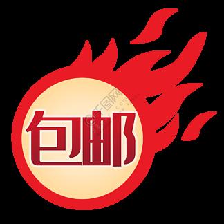 <i>淘</i><i>寶</i><i>圖</i>標<i>圖</i><i>片</i>