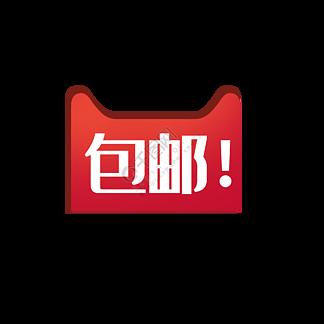 红色推荐<i>淘</i><i>宝</i><i>包</i><i>邮</i><i>素</i><i>材</i>
