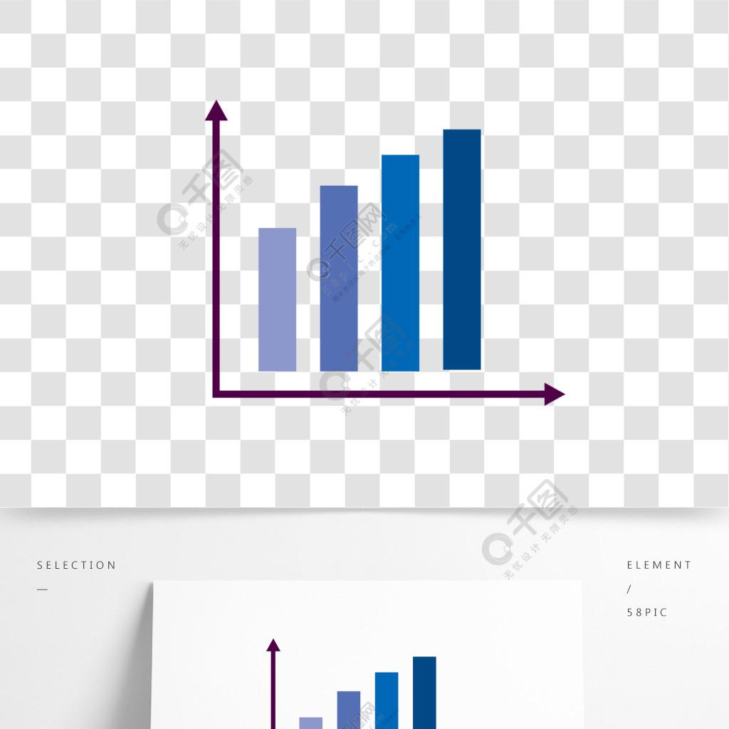 月度质量分析会议模板ppt图片