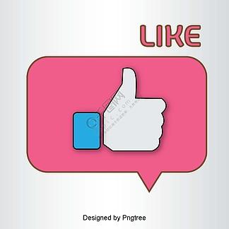 粉色点赞手势元素设计