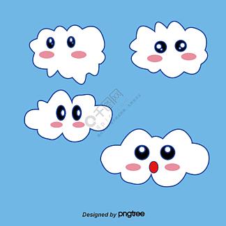 平面可爱表情包云矢量元素图