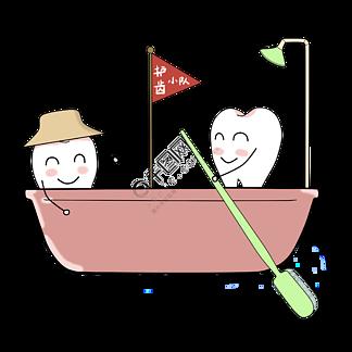 手绘保护牙齿插画