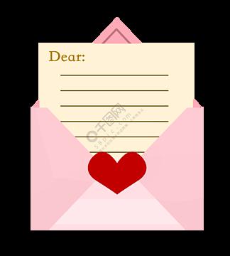 情人节表白信封插画
