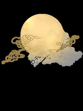 <i>中</i><i>秋</i>月亮祥云图案手绘