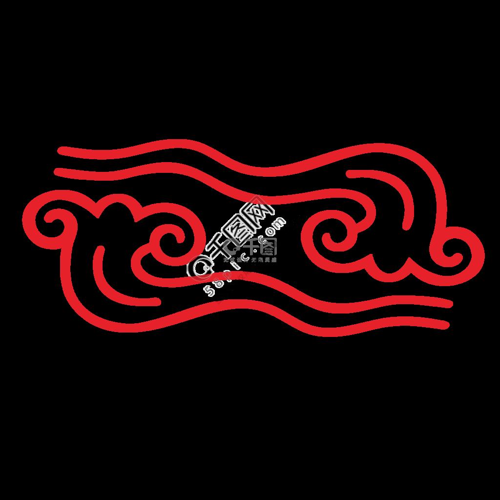 中国风元宵节装饰云纹