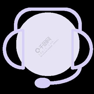 香芋紫描边插画话筒耳机ai矢量png免扣