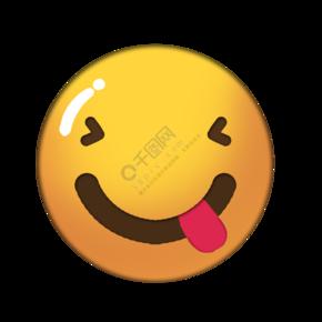 笑脸哭脸模板免费下载 eps格式 编号11869949 千图网
