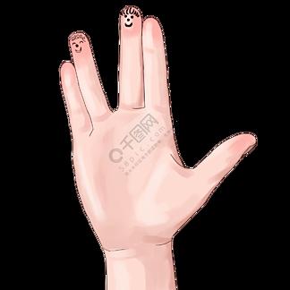 卡通笑脸手指插图装饰