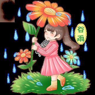 谷雨用花擋雨的小女孩