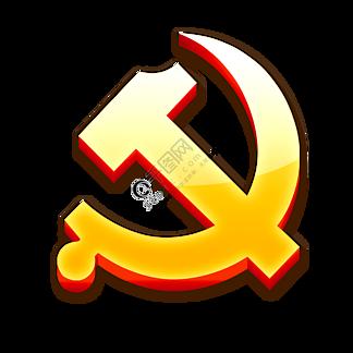 黄色中国共产党党徽<i>设</i><i>计</i><i>图</i>