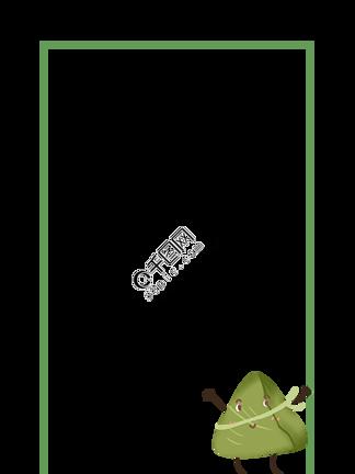 端午节传统节日粽子边框