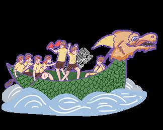 端午节传统节日划龙舟比赛