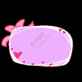 紫色蝴蝶机心心小气泡