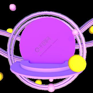 C4D立体紫色展台