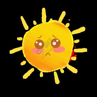 卡通表情包太阳可爱