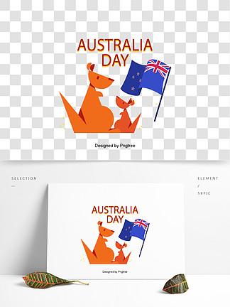 图片免费下载 爱国字体素材 爱国字体模板 千图网