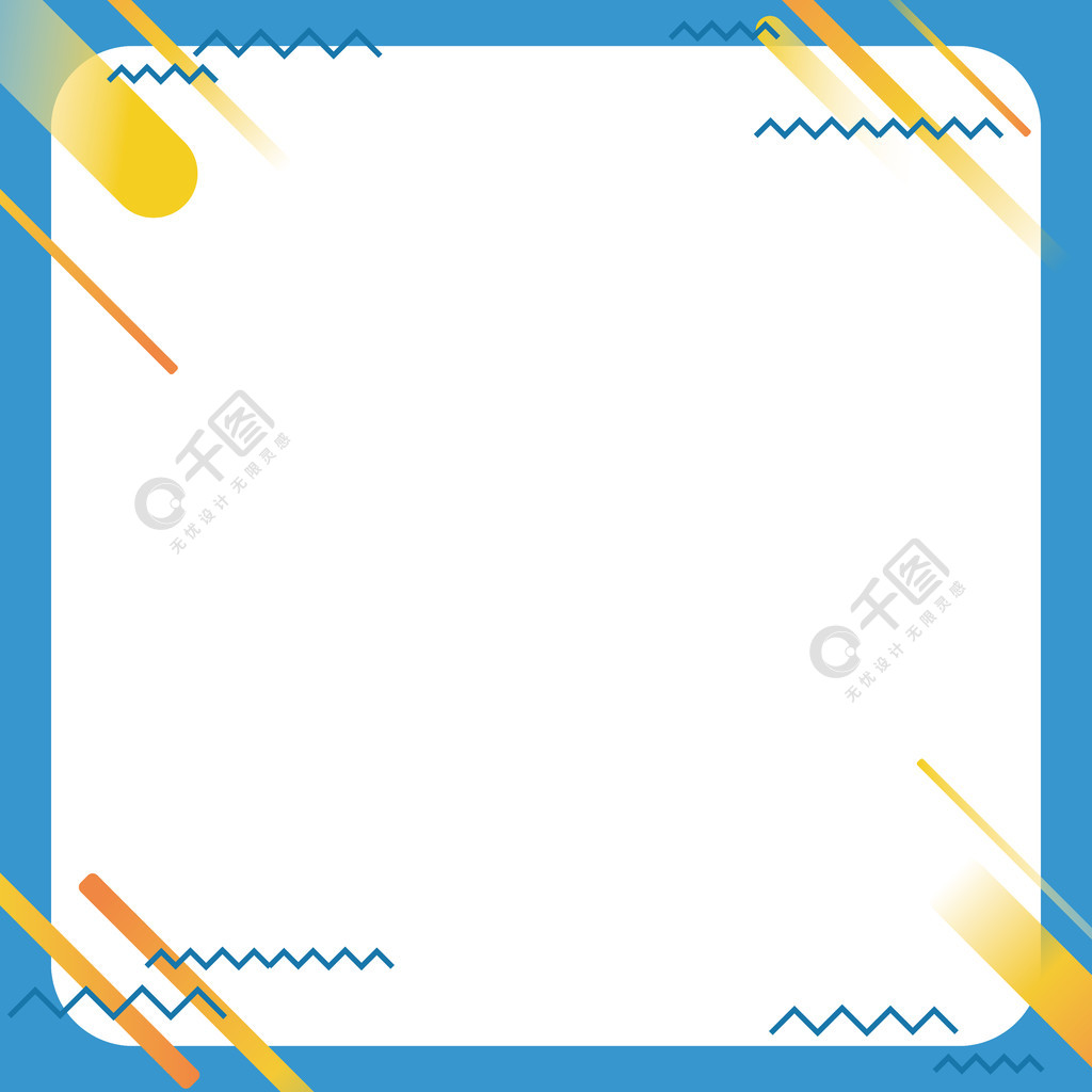藍黃幾何簡約主圖背景