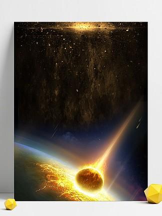 黑色金粉质感星球PSD分层H5背景素材