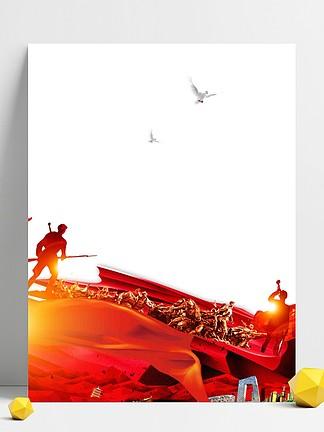 【爱国英雄】图片免费下载_爱国英雄飞机_素材设计涂装图片