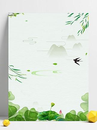 绿色<i>清</i><i>明</i><i>海</i><i>报</i>背景
