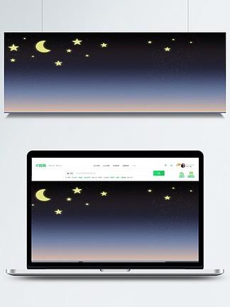 夜空星空背景圖片