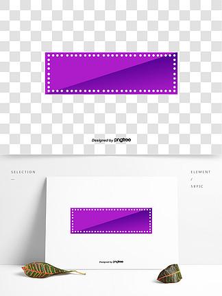 紫色框标题
