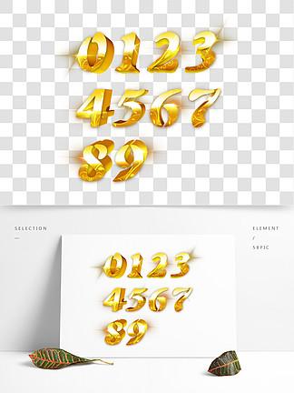数字<i>0</i>到9数字倒计时金属字