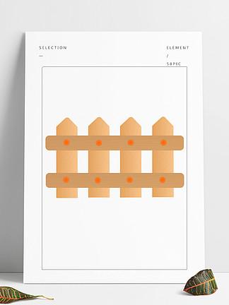 卡通扁平化护栏设计