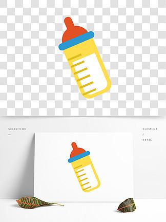 卡通扁平化奶瓶设计