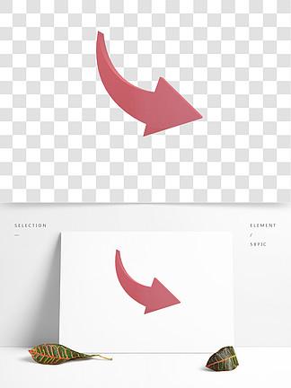 创意立体指引红色箭头矢量素材