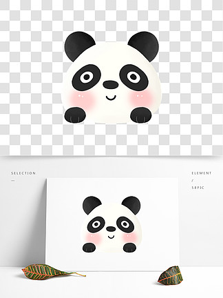 卡通扁平化熊猫头像设计