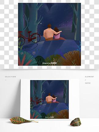 卡通手绘森林里的情侣