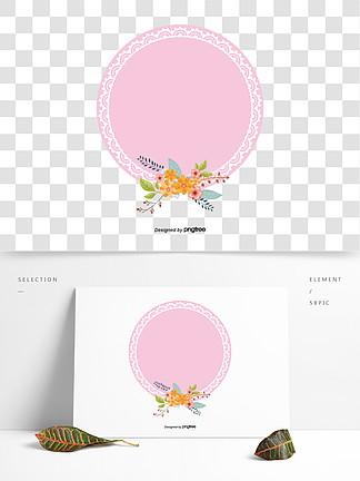 日本粉色邊框插畫婚禮素材